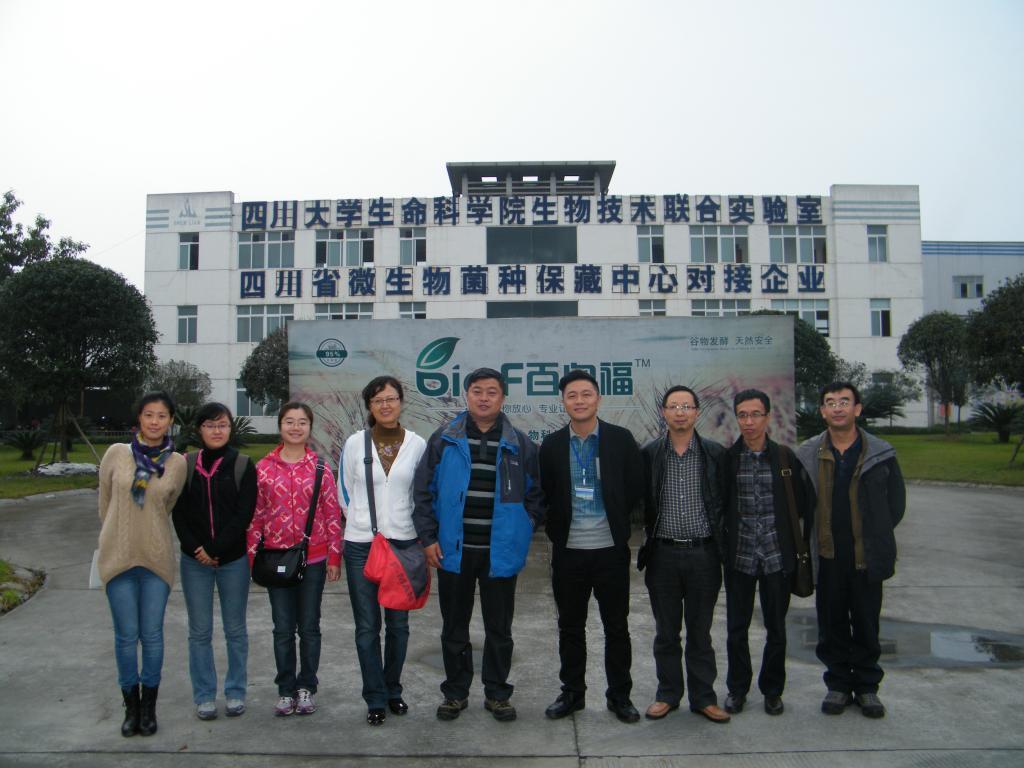 李建树副教授带我院教师参观四川大学
